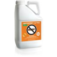 Инсектицид Ципервит-агро (Арриво)