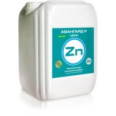 Аванагрд Цинк (Цинк (Zn) 100 г/л + Азот (N) 65 г/л)